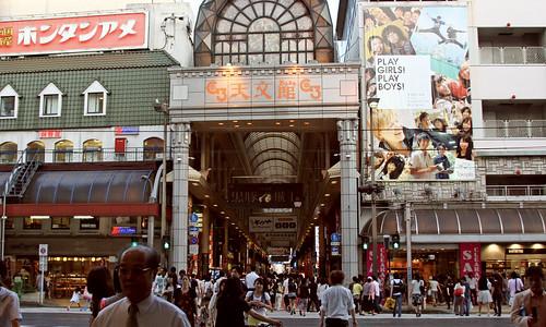 Japan Day Osaka Kyoto Kagoshima 390