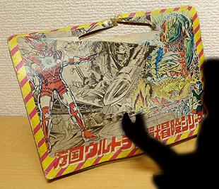 Marusan - Bankoku Ultra Kaiju Bouken Series
