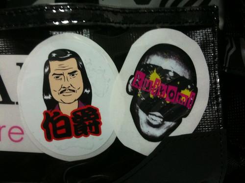 伯爵 and ダーティ