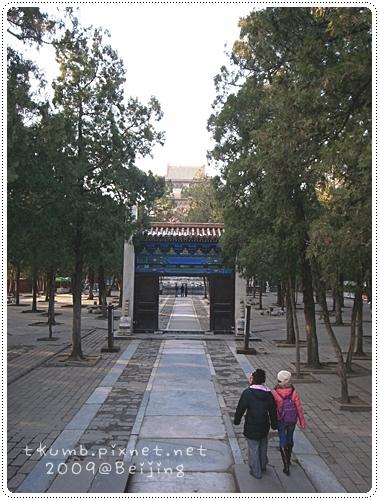 明十三陵-定陵 (3)