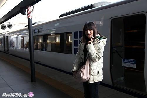 與特急はるか(Haruka)合照-1