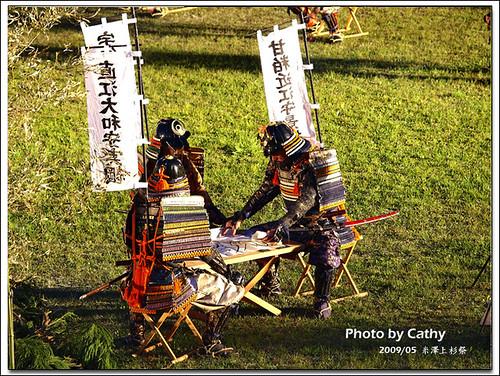 米澤上杉祭-6