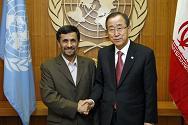 Iran : le site Web de la présidence iranienne calme la cacophonie médiatique thumbnail