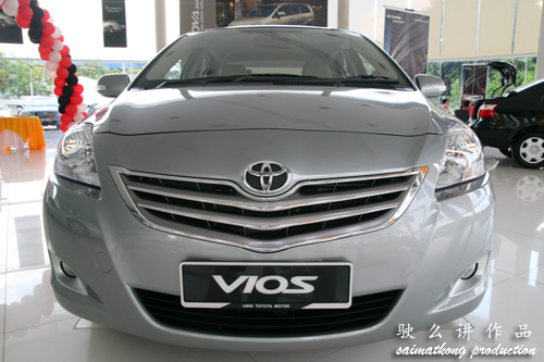 Vios Front View