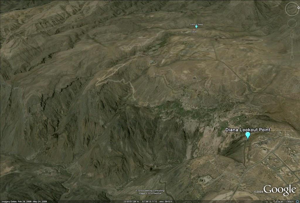 Jebel Akhdar 05