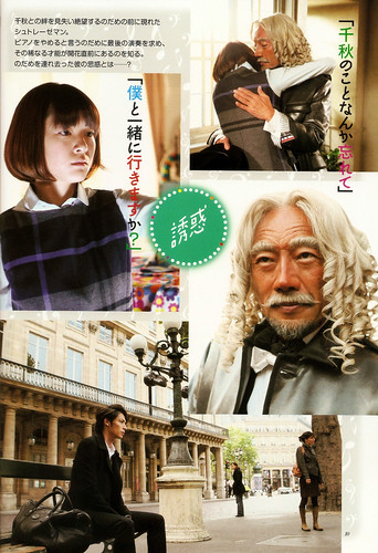 Nodame 2nd GuideBook P.10
