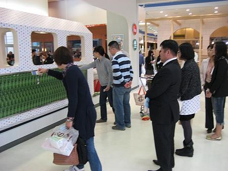 モスド 1号店 ソレイユ広島15