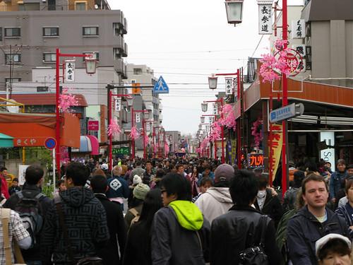 fertility fest - kawasaki