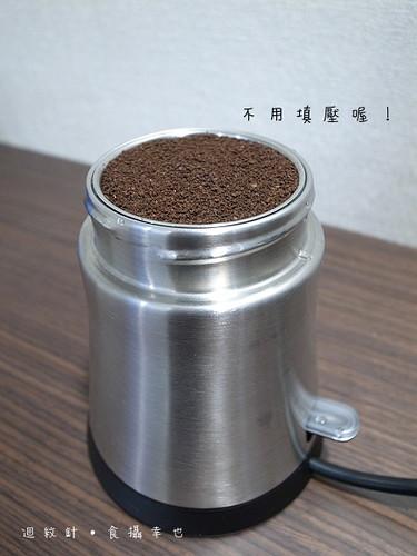 伊萊克斯摩卡壺填充咖啡粉