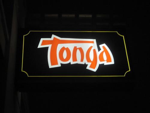 Tonga Room sign