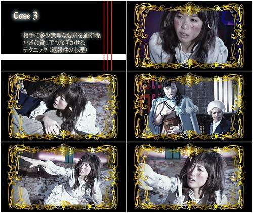 LG2 DVD-Box.心理講座 Case 3
