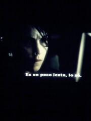 Cine (★Titen☆5andwich♥) Tags: cine titen