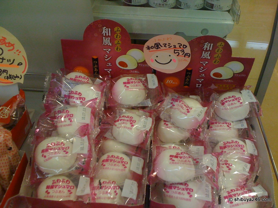 Japanese marshmallows with azuki beans from Hokkaido. Looks more like mochi, but I havent tried to be sure.