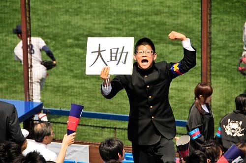 Baseball  024