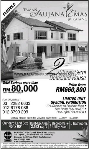 Freehold 2 Storey Semi Detached House For Sale in Taman Saujana Emas Kajang