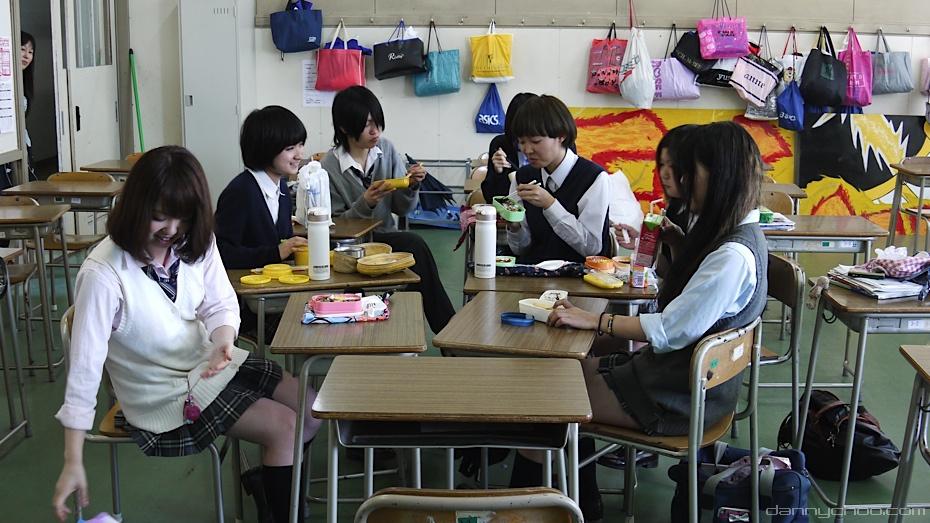 escuelas de japon
