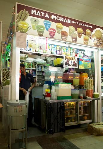 印度人開得飲料店
