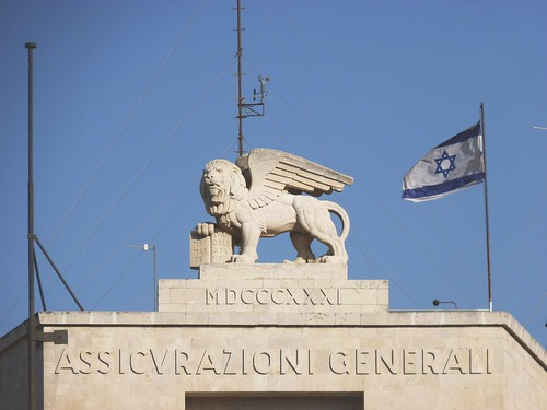 Zoom: Winged Lion, Jerusalem, Israel