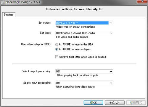 Intensity Pro 3.6.4 設定