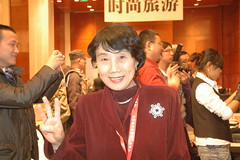 Mrs. Masaru Emoto _7507