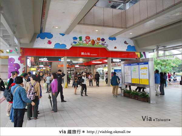 【花博一日遊】via遊花博(上)~從圓山園區開始玩花博!2