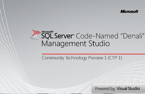 SSMS SplashScreen