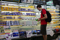Film Heaven (ukaaa) Tags: camera film japan shop photography tokyo fridge shinjuku samsung supermarket shelf nippon nihon yodobashi nx10