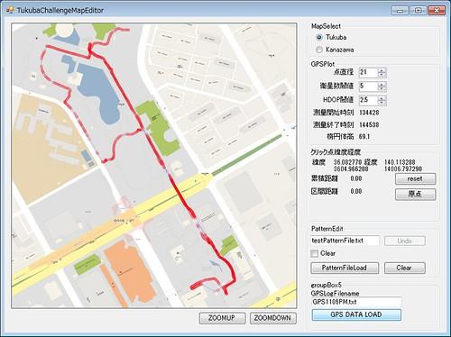 GPS1106PM