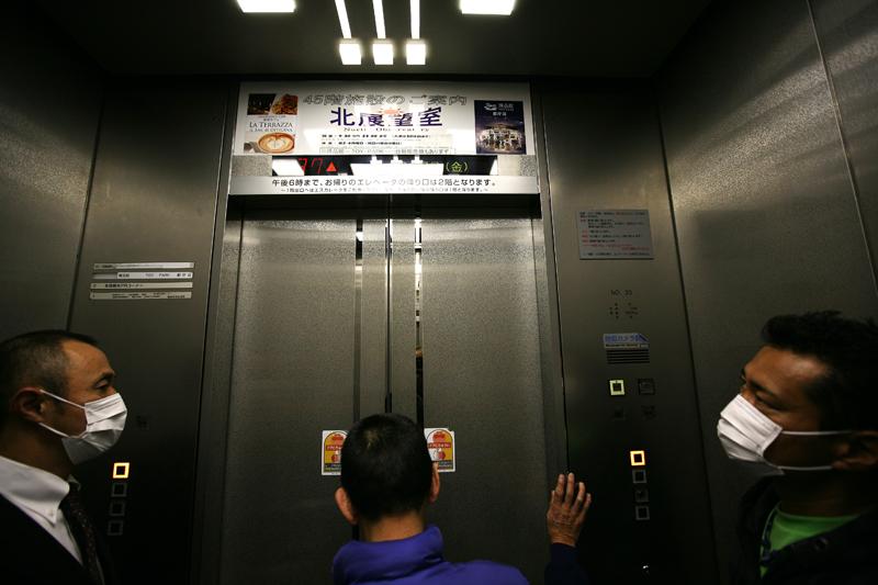 Tokyo Лифтовая эпидемия