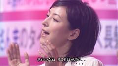 広末涼子 画像53