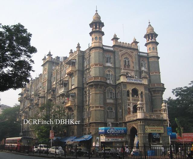 Casino Bombay