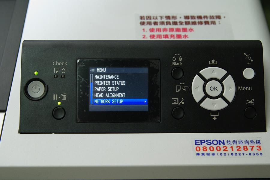 DSC09759SP