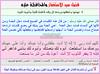 566500808148110232 (www.2lbum.com) Tags: الألبوم جميلة مؤثرة تلاوات تلاوة القرآني