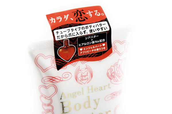 ANGEL HEART body butter