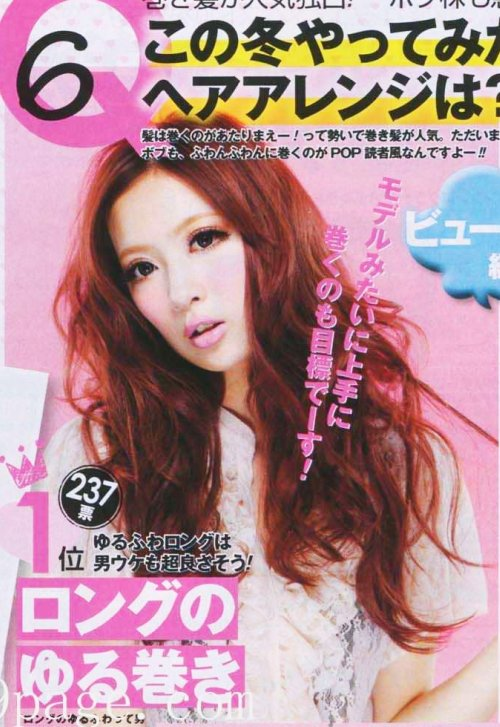 2009 hair style 1