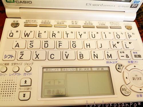 キーボード 大人可愛い電子辞書ならコレだあ!「COOKIE fortuneコラボ ハート柄電子辞書」