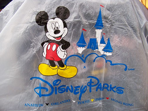 Arctic Cat Logo Vector. Disneyland Logo Vector.