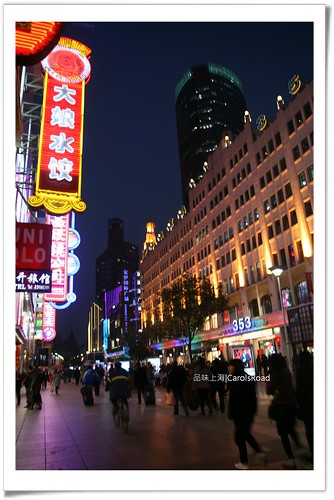 2010-01-18 Shanghai 09 056R