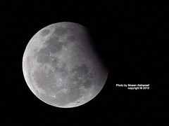 Eclipse  (CLICK GROUP   Moeen) Tags: nature nikon saudiarabia    jazan gizan   blackwhitephotos