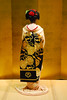 Maikopose01 (Jasper the Roclimbr) Tags: woman japan dance kyoto maiko geisha kimono naokazu 尚可寿