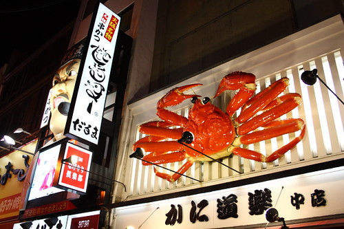 Famous crab restaurant at Dotonbori, Osaka