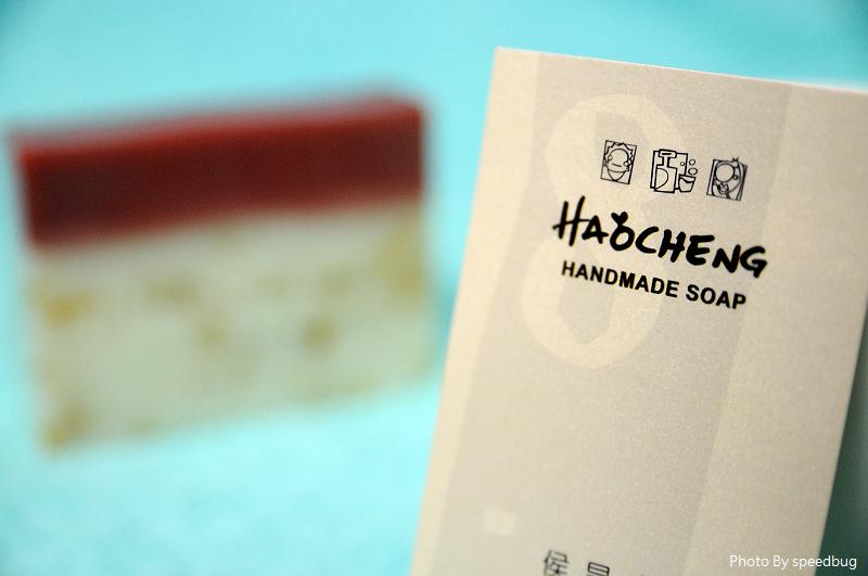 為妳攪一鍋皂 - HAOCHENG (4).jpg