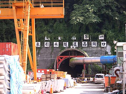 越引工程東隧道西洞口。徐嬋娟攝