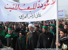 خرج الآلاف من ابناء محافظة كربلاء بتظاهرة غاضبة  مستنكرة  لاعادة البعثيين الى العملية السياسية