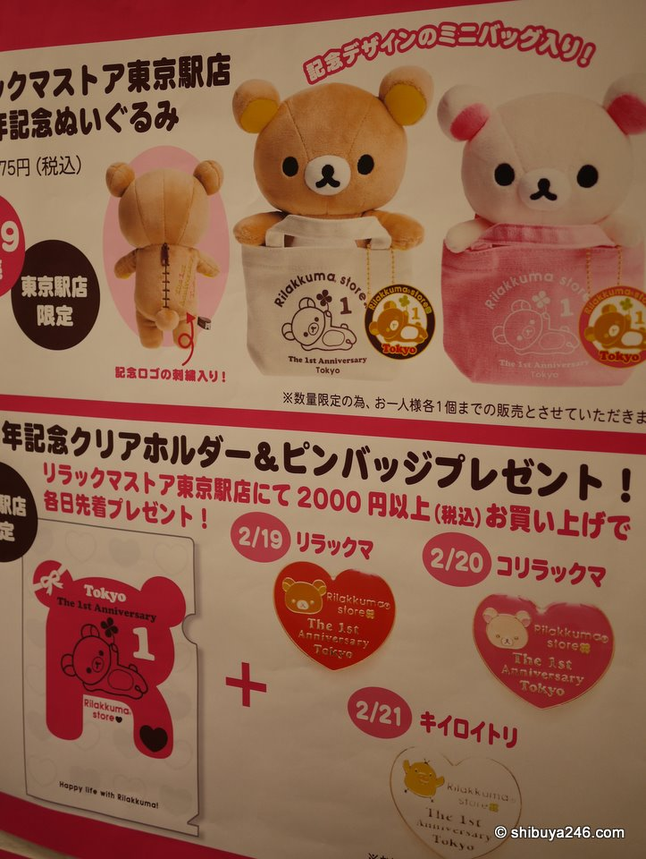 Special promotion on at the Tokyo Station Store right now to celebrate their 1st anniversary. Souvenir pin badges were being giving out to customers who bought more than 2,000 Yen worth of goods.