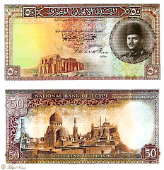50 Pounds - Date Of First Issue; 1950 (Tulipe Noire) Tags: africa money king egypt middleeast farouk 1950s egyptian 50 pound currency 1950 fifty banknote
