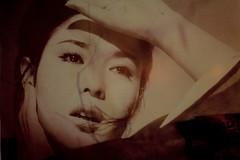 Excerpt of a poster, Jamb Jamb bar, Asagaya, Suginami ward, Tokyo, Japan - Saturday, 20th February 2010 (Lumire en juin) Tags: portrait girl japan japanese tokyo   japon giappone asagaya      jambjamb