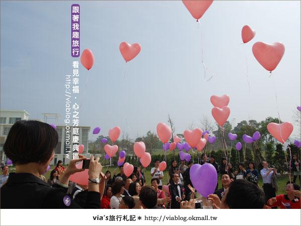 【心之芳庭】幸福婚禮登場~台中心之芳庭慶典區39