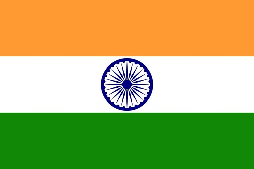 India / भारत