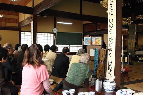2010(平成22)年 順光寺永代経法要
